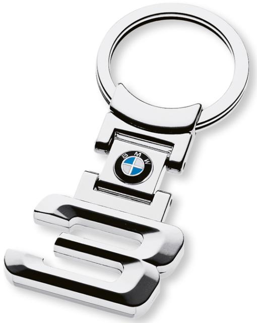 PU Leder Autoschlüssel Schlüsselanhänger Schmuckanhänger Hyundai Zinklegierung