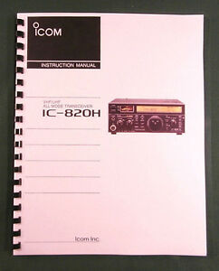 Icom ic-820h instruction manual premium card stock covers & 28.