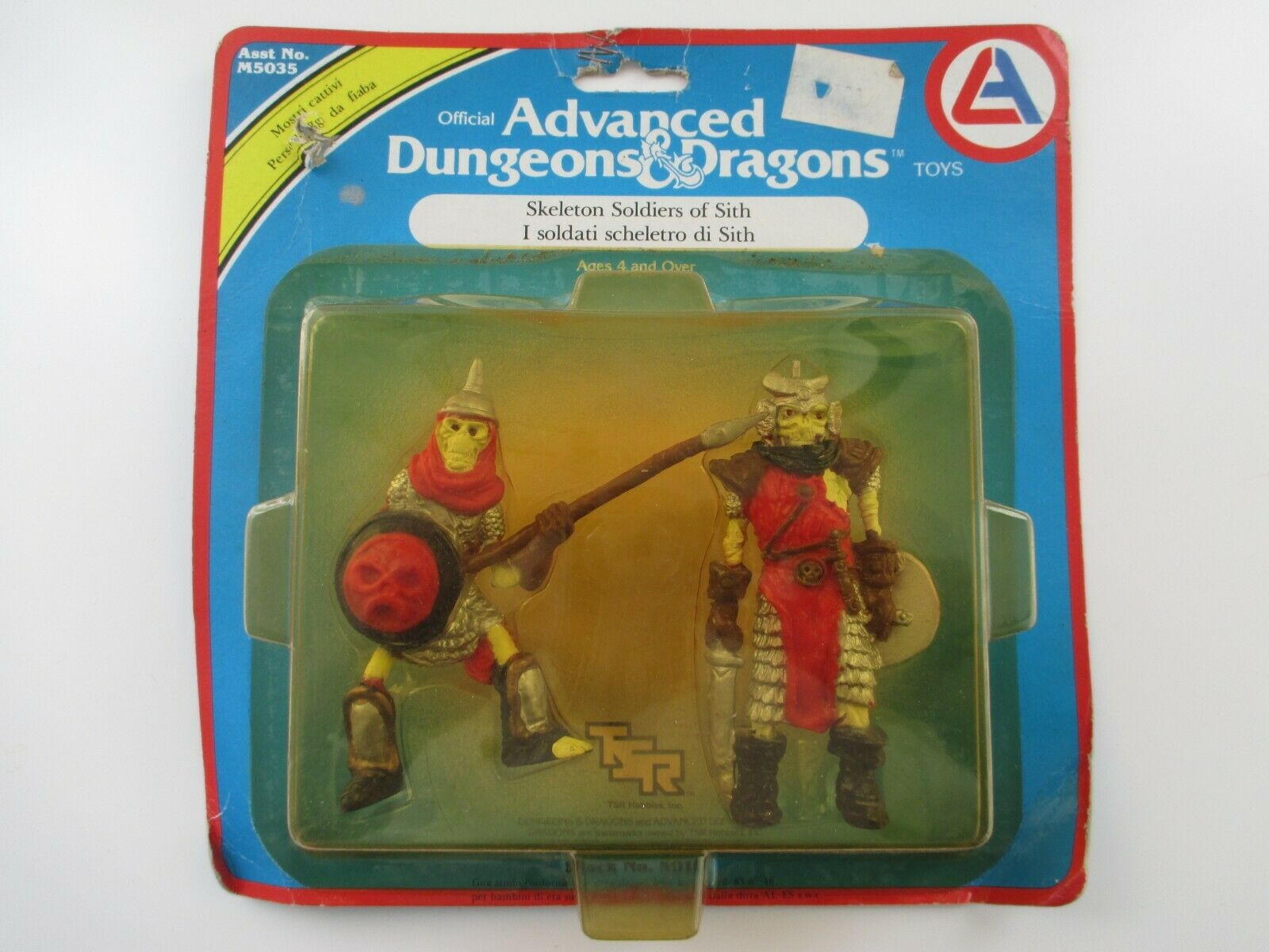 SKELETON SOLDIERS OF SITH ADVANCED DUNGEONS & DRAGONS HOBBIES 5016 NEUF 1983