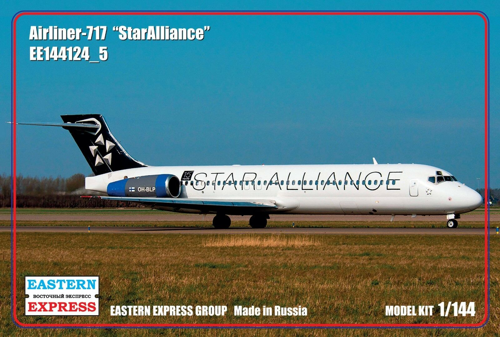 Eastern Express 1 144 Airliner B-717 StarAlliance  EE144124_5