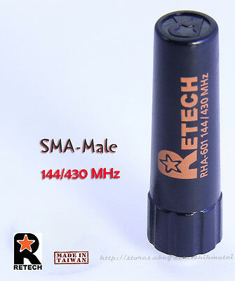 VHF UHF Dual Band SMA-Male M Antenna F KENWOOD YAESU ICOM LINTON PUXING BAOFENG