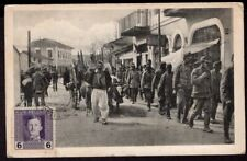 3311 MONTENEGRO SKADAR SKODRA  WWI STREET SCENE AUSTRIAN ARMY POSTCARD 1918