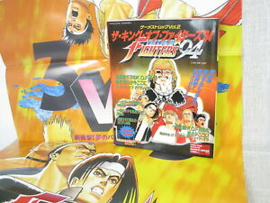 KING-OF-FIGHTERS-94-Guide-Book-w-Poster-Gamest-Mook-2-SI