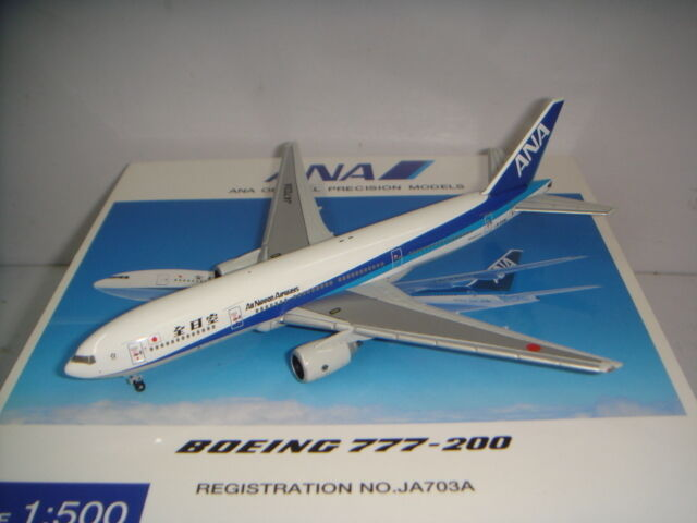 Hogan 500 ANA All Nippon Airways B777-200  1990 S couleur  NG exclusive pour le Japon