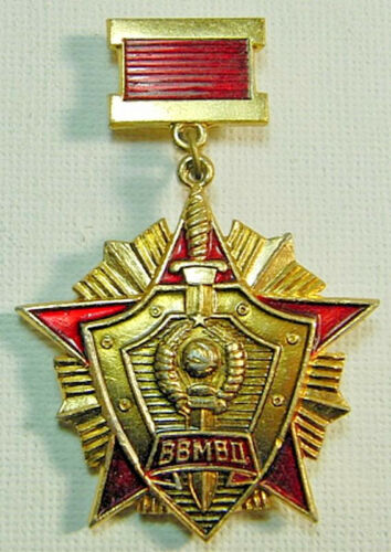 Original Soviet Russian Military Medal Badge Award Internal Troops 1st Degree