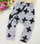 Baby Boy Kids Leggings Trousers Girls Cross Bottom Harem Pants Toddler Infant