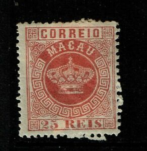 Macao-SC-6-perf-12-5-Mint-Heavy-Hinged-Hinge-Remnant-see-notes-S5480