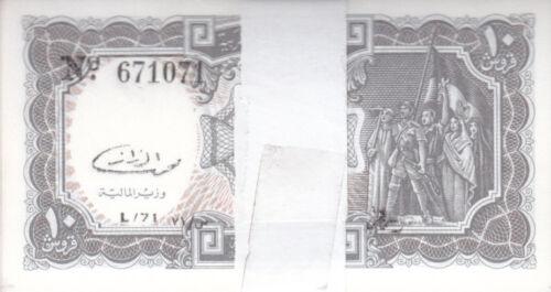 EGYPT 10 PIASTERS 1971 P-184b SIG//EL RAZAZ LOT 100 UNC notes BUNDLE cv=$300 *//*