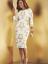 Ashro White Gold Formal Wedding Date Night Party Evangeline Dress 6 14 16 26W