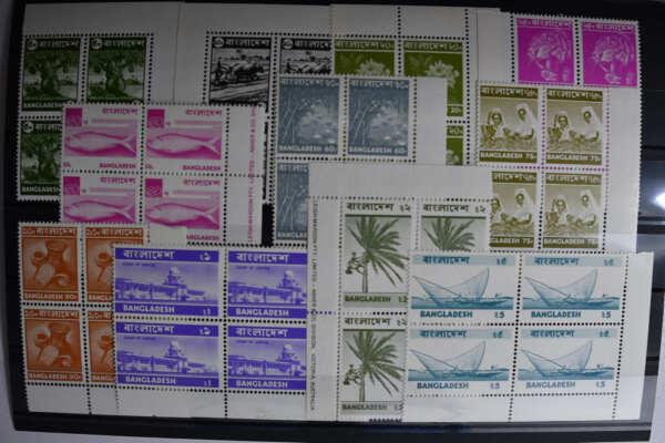 Granola Bangladesh 59-69 Postfr. Groupe Blocs Compl. Mw 152,- Apparence éLéGante