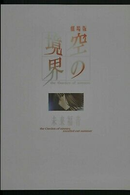 Japan The Garden Of Sinners Kara No Kyoukai Future Gospel Pamphlet Ebay