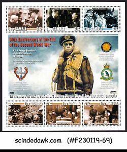 Gambie - 2005 60th Anniv. De La Fin De La Seconde Guerre Mondiale Min/sht Neuf Sans Charnière-afficher Le Titre D'origine