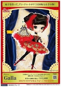 Dal Galla Doll Box Set - Groove   ..  .h#1