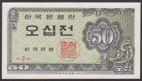 KOREA  SOUTH 50  JEON  1962  Uncirculated P 29