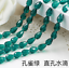 wholese-20-30-50pcs-AB-Teardrop-Shape-Tear-Drop-Glass-Faceted-Loose-Crystal-Bead thumbnail 52