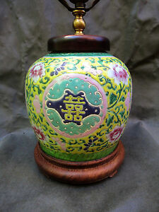 Antique Chinese Famille Rose Jaune Double Happiness Ginger Jar Table