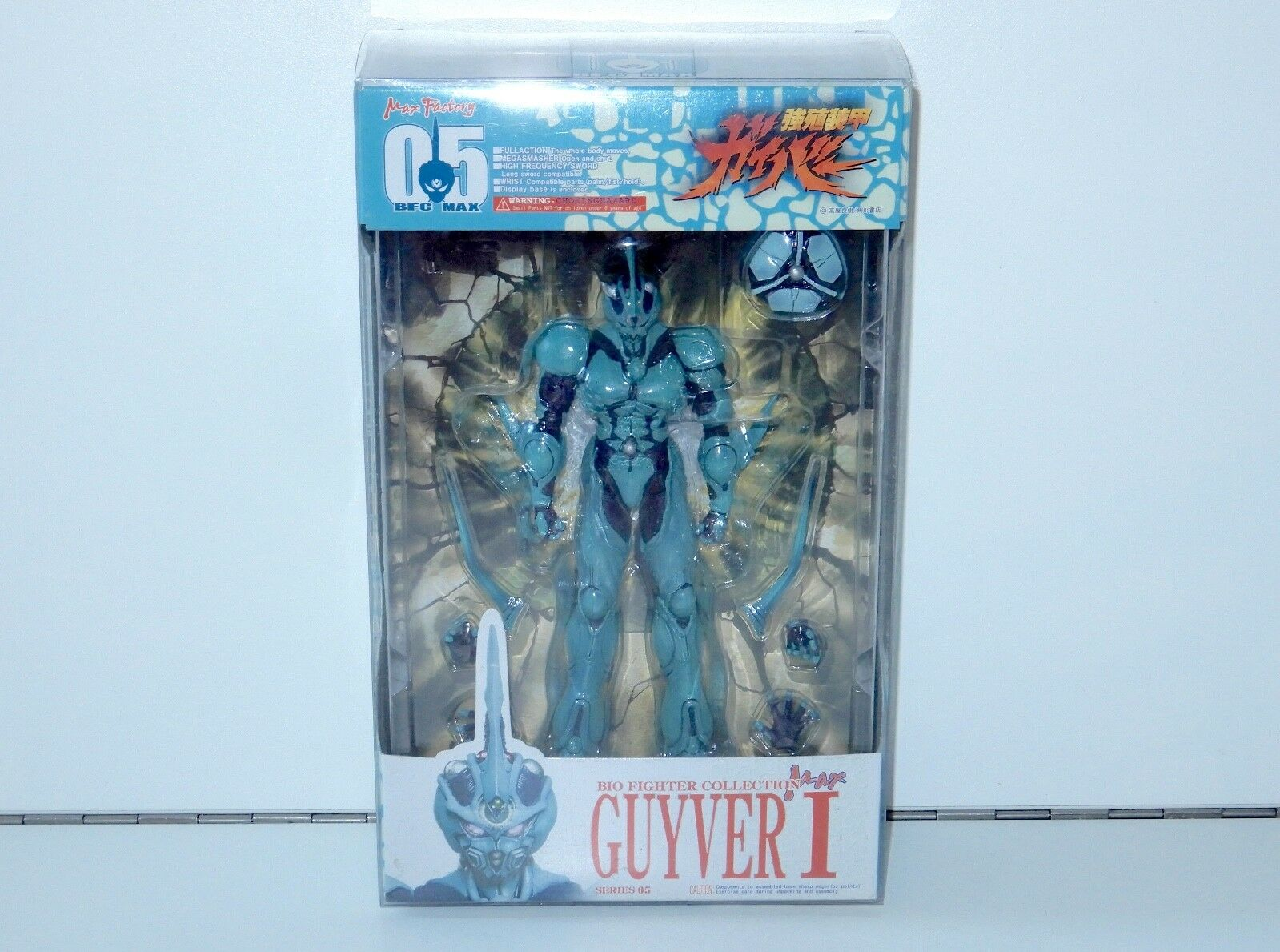 GUYVER BIO FIGHTER COLLECTION SERIES 05 GUYVER-I MIB MAX FACTORY