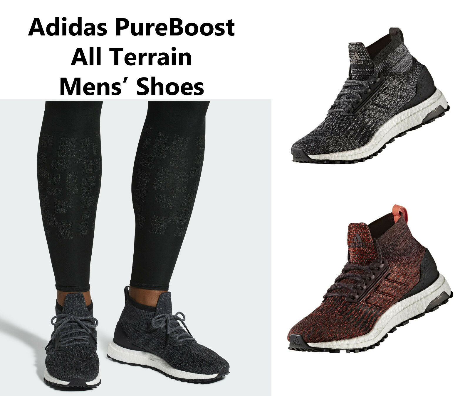 Mens ADIDAS UltraBoost x All Terrain Shoes Sneakers NEW Authentic Casual wild