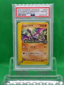 Japanese-Pokemon-2002-VS-Movie-Deck-ALTO-MARE-039-S-AERODACTYL-PSA-10-Gem-Mint