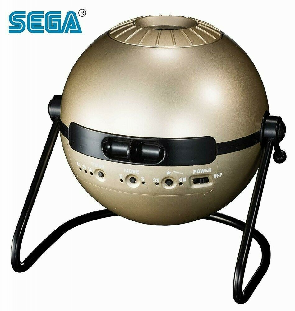 SEGA TOYS HOMESTAR Classic Satellite Moon Home Planetarium Moon Gold 2019