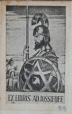 Ex Libris Bookplate by Ephraim Moses (Maurycy) Lilien King David Magen David