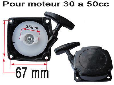 LANCEUR a cran debroussailleuse pompe tariere 2temps 30 a50cc entraxe 67mmm
