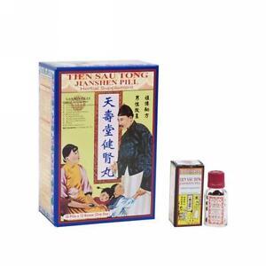 Tien-Sau-Tong-Brand-Jianshen-30-ct