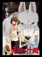Princess Mononoke Studio Ghibli Poster Art Print