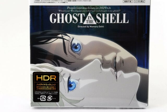 GHOST IN THE SHELL-SET-JAPAN 2 4K ULTRA HD BLU-RAY Ltd/Ed AG60 zd