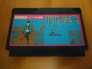 Famicom-LUPIN-THE-3RD-Pandora-no-Isan-Cartridge-Only-Nintendo-NES-fc