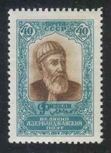 La-Russie-sovietique-1958-neuf-sans-charniere-SC-2155-Mi-environ-3468-14-km-2185-Fuzuli-poete-turc
