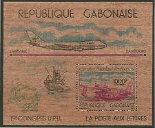 Gabon Gabun Gabonaise 1984 19 UPU Congress Hamburg WOODEN STAMP Holz Block MNH