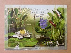 Miniature-Stamp-FV-Rm3-Tumbuhan-Akuatik