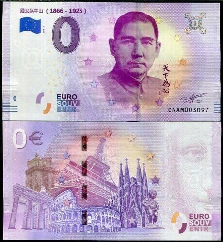 0 Euro Notes Sun Yat-sen of China