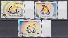 Bahrain 1999 used Mi.673/75 Jahr der Senioren Year of older persons [g2170]