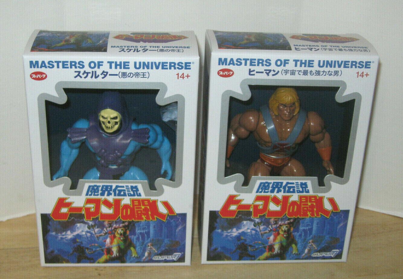 Super7 MOTU Masters of the Universe Vintage He-Man Skeletor Japanese Box In Hand