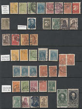 Russia #413//622 used 44 definitives 1929-40 wmk types cv $84.20
