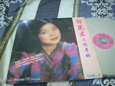 a941981 Teresa Teng On Cover LD 鄧麗君 (Not Sung by Her) Volume 1