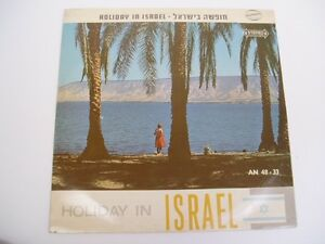 HOLIDAY-IN-ISRAEL-Various-artists-LP