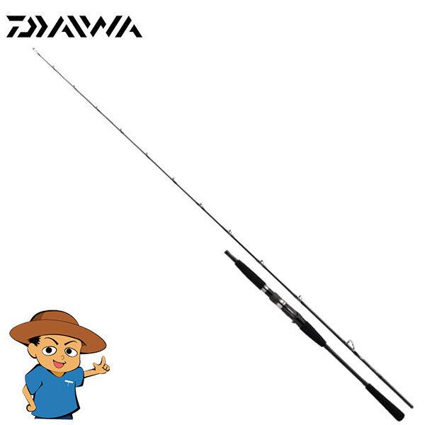 Daiwa Vadel Bj 66XXHB Ultra extra pesado de agua salada Jigging Baitcasting Rod