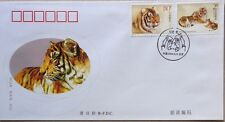 China FDC with stamps - 2004-19 Huanan Tiger (华南虎)