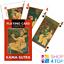 miniature 1 - KAMA-SUTRA PLAYING CARDS 54 ILLUSTRATED KARTEN DECK LO SCARABEO KAMA FRAU NEU