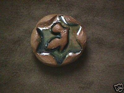 Hebrew letters of Jewish Dreidel// Cabinet knob Bahereh