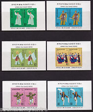 Korea - 1975 Folk Dances - U/M - 1st + 2nd + 3rd Series 'Bundle'