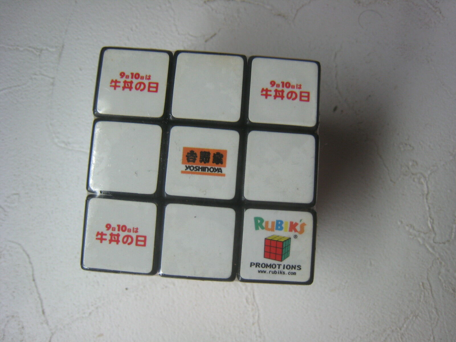 Puzzles prize a as new unopened rubik 3x3 cube rubik's