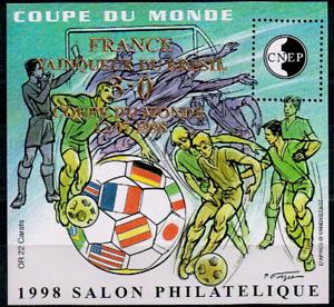 Objectif Timbre France Bloc Cnep N°27 Neuf** Coupe Du Monde De Foot Surcharge Or