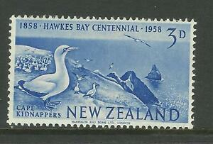 NEW-ZEALAND-1958-CAPE-KIDNAPPERS-CAPTAIN-COOK-1v-MNH