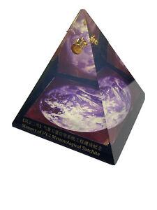 Rare National Satellite Meteorological Center  Memory Of FY-2 Presentation Prism