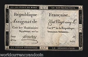 FRANCE-125-LIVRES-1793-ASSIGNAT-UNIQUE-PICTORIAL-FRENCH-CURRENCY-MONEY-BILL-NOTE