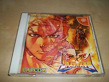 Dreamcast - Project Justice / Rival Schools 2 (jap)